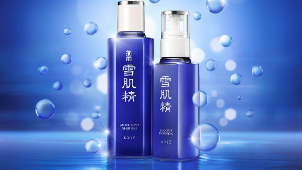 Free Sample Sekkisei Facial/Lotion Toner & Facial Mask