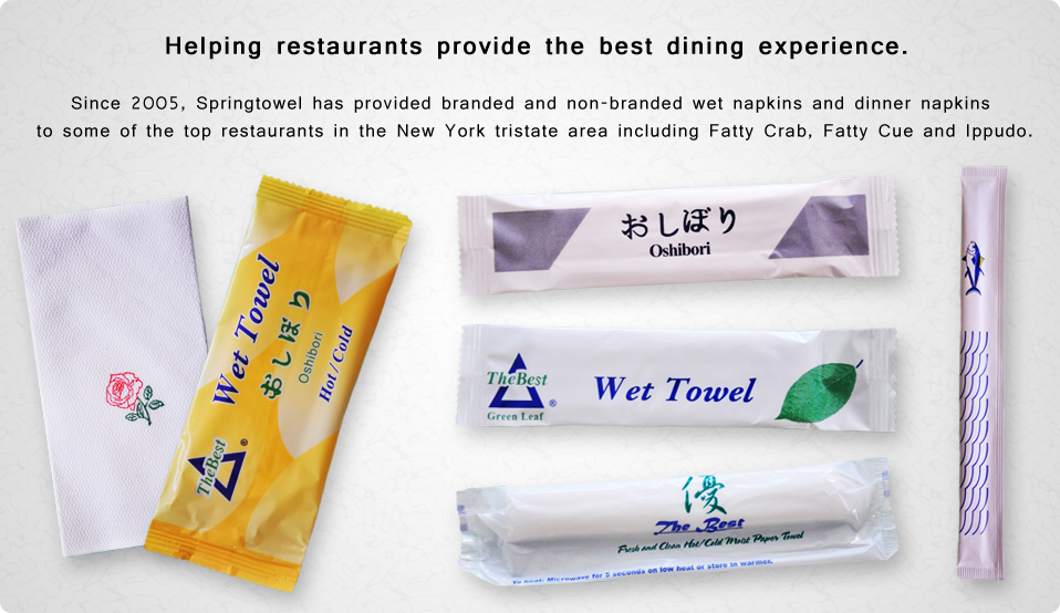Free Wet Napkin Sample From Spring Towel By Mail